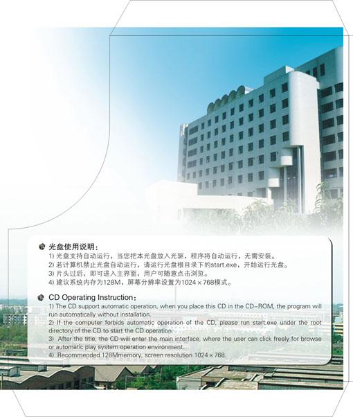 新闻名称:西轴宣传片包装 添加日期:2009-07-15 15:12:03 浏览次数:3063
